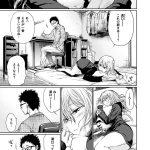 【エロ漫画】もっとみよるやろ?【オリジナル】
