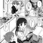 【エロ漫画】PRESSSTART【オリジナル】