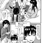 【エロ漫画】裏修学旅行の夜【オリジナル】