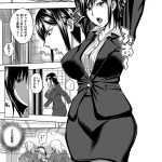【エロ漫画】ナチュラルボーンレディーキラー【オリジナル】
