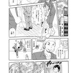 【エロ漫画】秘密のキャバ嬢くん2【オリジナル】