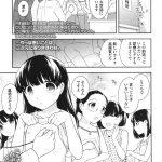 【エロ漫画】2人の先生たち【オリジナル】
