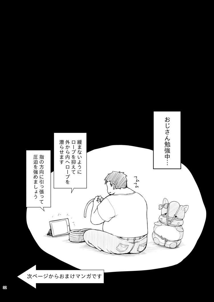 橘ありすの監禁脱出ゲーム00031