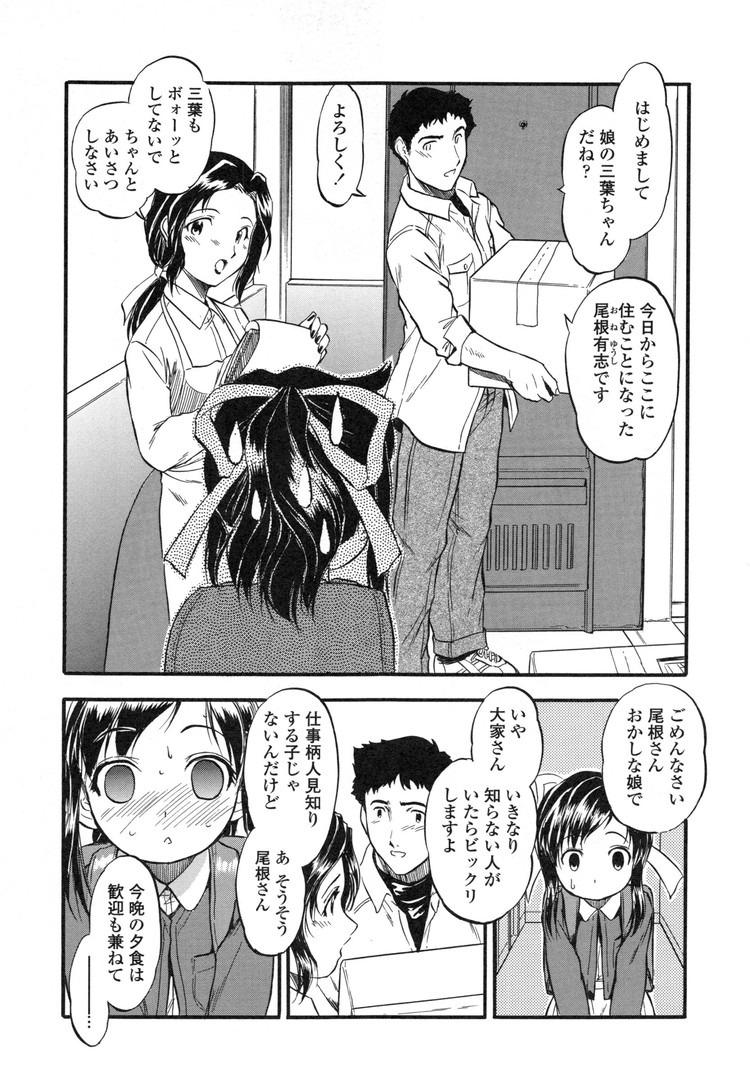 コーカン秘密絵日記00003