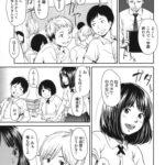 【エロ漫画】ラブハンドル【オリジナル】