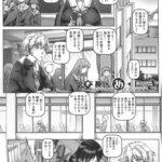 【エロ漫画】好感あにっき【オリジナル】