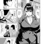 【エロ漫画】M母【オリジナル】