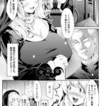 【エロ漫画】背教の宴【オリジナル】