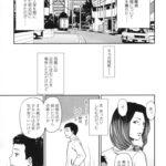 【エロ漫画】itjustaxxx【オリジナル】