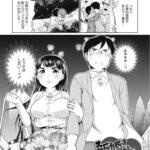 【エロ漫画】新婚さんおかえりなさい【オリジナル】