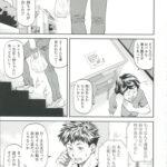 【エロ漫画】シスブラ【オリジナル】