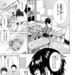 【エロ漫画】彼女は従属する【オリジナル】