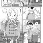 【エロ漫画】先走りトライアングル【オリジナル】