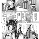 【エロ漫画】LOVEsuggestion【オリジナル】