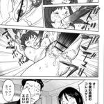 【エロ漫画】エロ漫画大主の冒険【オリジナル】