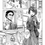 【エロ漫画】古びたドレス【オリジナル】