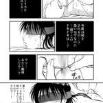 【エロ漫画】裏栗拾い4【オリジナル】