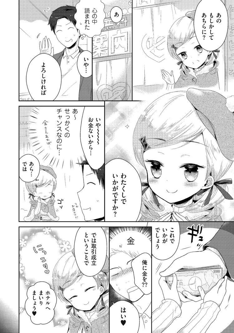 恋人盃00002