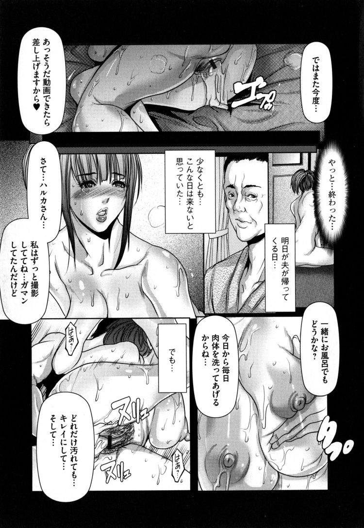 寝取られファック400009