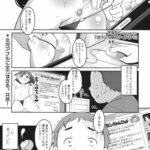 【エロ漫画】地下ジュニアアイドル【オリジナル】