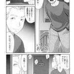 【エロ漫画】いもうとおなにい【オリジナル】