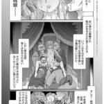 【エロ漫画】ももむすめ【オリジナル】