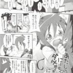 【エロ漫画】あたしのにーちゃんがダメすぎる件について【オリジナル】