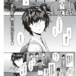 【エロ漫画】GrandHotelLife【オリジナル】