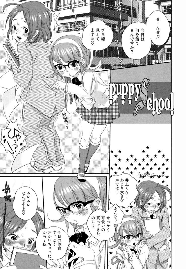 pupyyschool00001