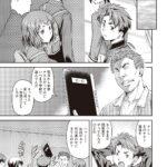 【エロ漫画】かなめdate6【オリジナル】