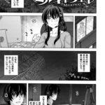 【エロ漫画】ミルキィウェイ【オリジナル】