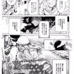 【エロ漫画】夏の終わりの小テスト【オリジナル】