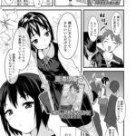 【エロ漫画】中学生はよりみちします【オリジナル】