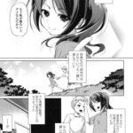【エロ漫画】想い出のママ【オリジナル】