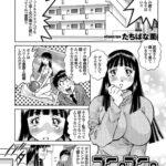 【エロ漫画】プニュプニュ奥さまはいかが?【オリジナル】