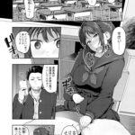 【エロ漫画】Tairwoman【オリジナル】