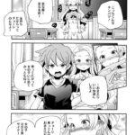 【エロ漫画】侵略襲来おじょうさまっ【オリジナル】