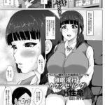 【エロ漫画】催眠淫行カウンセリング【オリジナル】