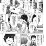 【エロ漫画】エヤマが倒せない【オリジナル】