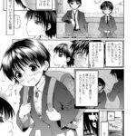 【エロ漫画】SweetLovin【オリジナル】
