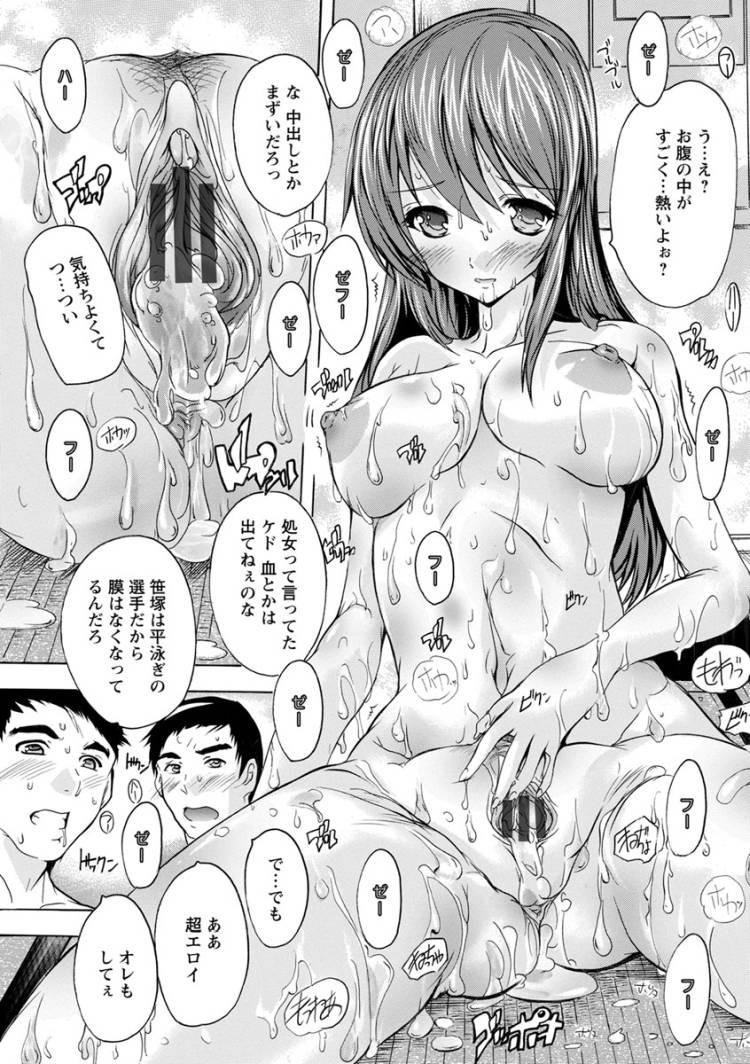 汗だく水泳部00015