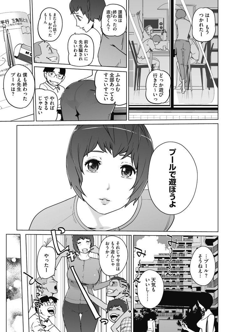 狐庭00003