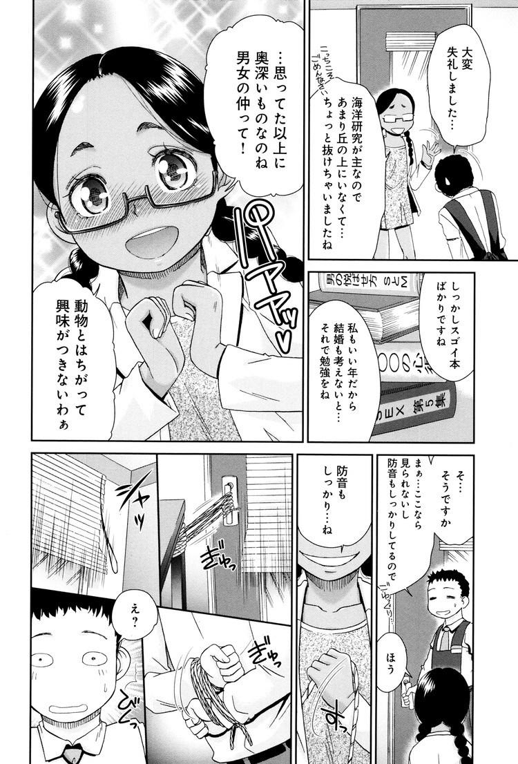 おべんきょうSEX00004