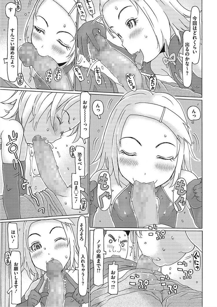 すみれちゃんと反チャーハン00013