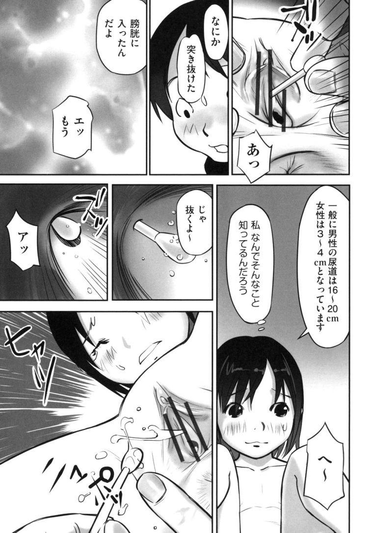 読書のススメ00015