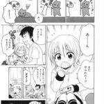 【エロ漫画】れべるあっぷ!ちーちゃん【オリジナル】
