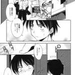 【エロ漫画】みまみま【オリジナル】