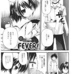 【エロ漫画】みうフィーバー【オリジナル】