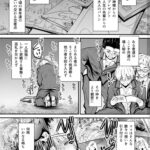 【エロ漫画】何でココに姉ちゃんが⁉【オリジナル】