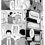 【エロ漫画】ハピギャルむらむらネットカフェ【オリジナル】